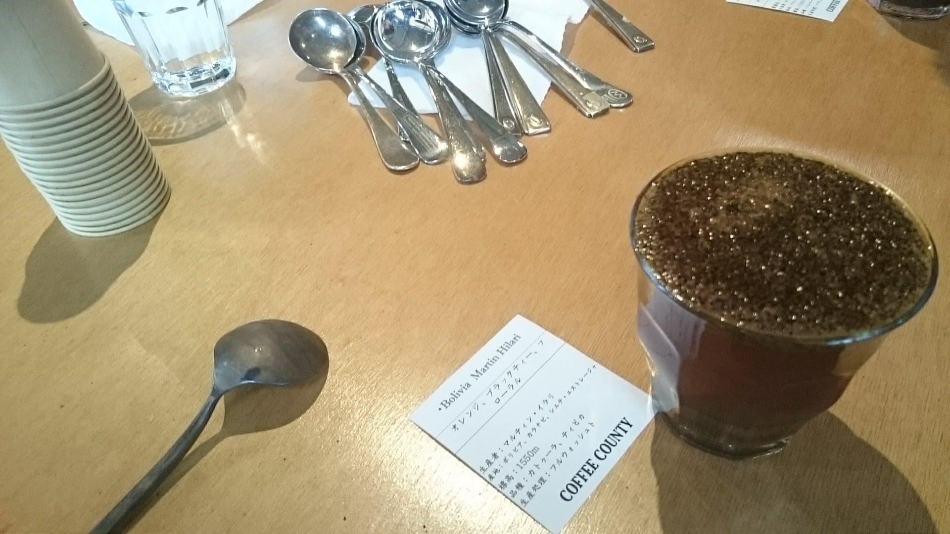 カッピング用コーヒーにお湯が注がれた様子