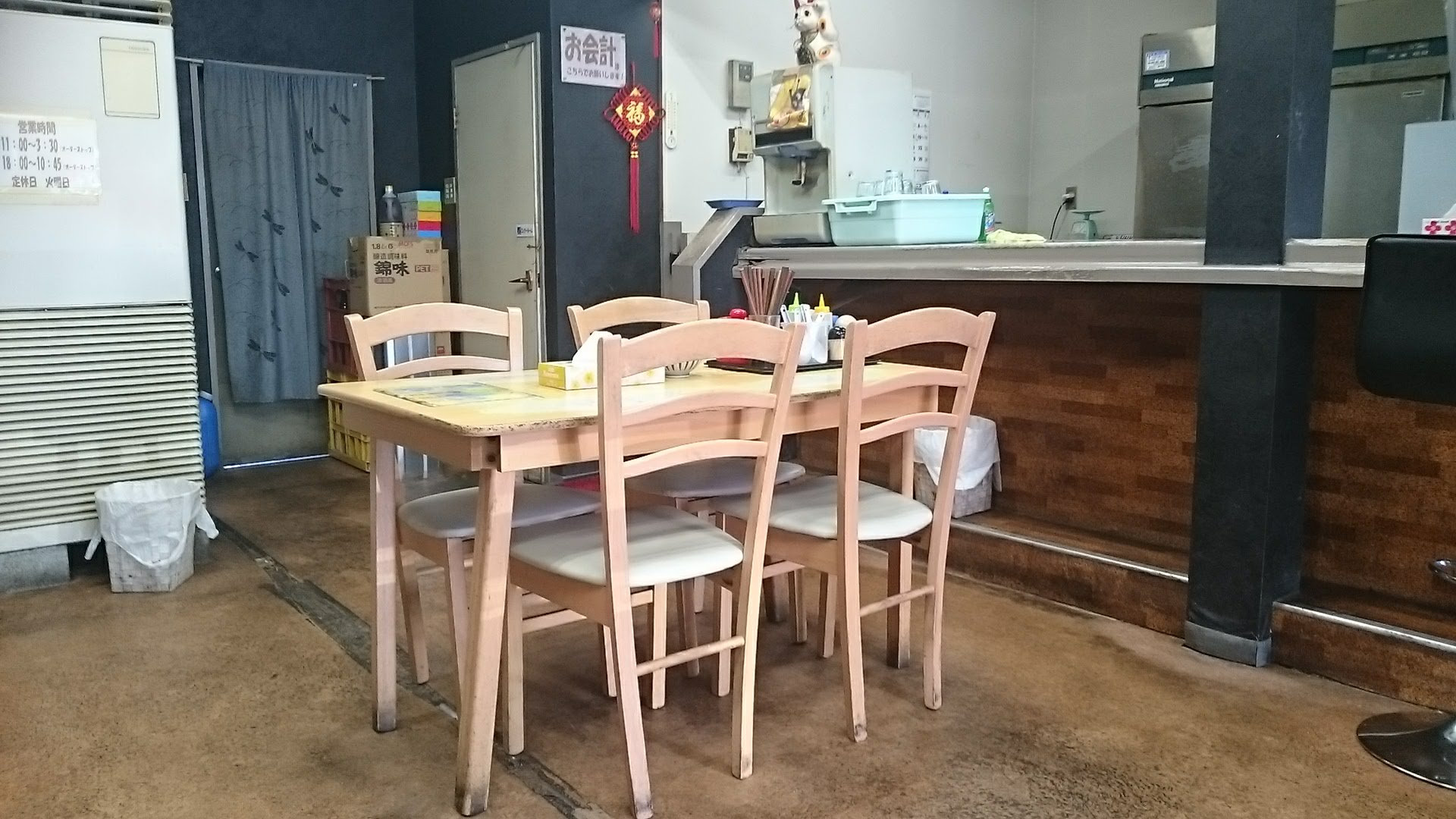 蘭蘭-テーブル席