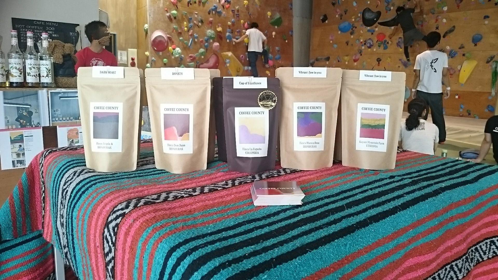 イベントで販売されているコーヒー