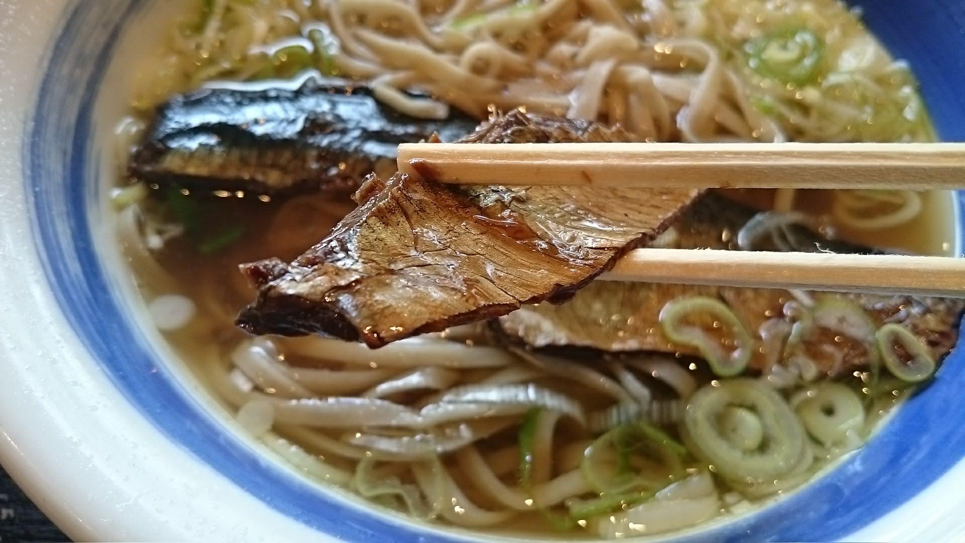 にしんの甘露煮1