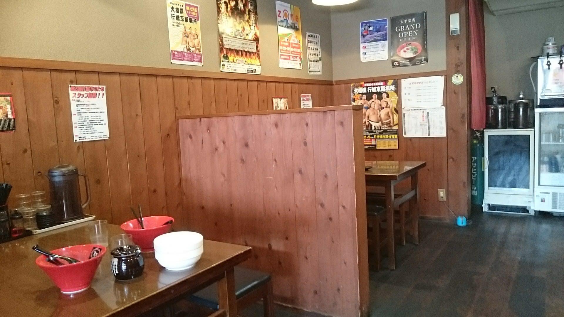 まるしん 店内テーブル席