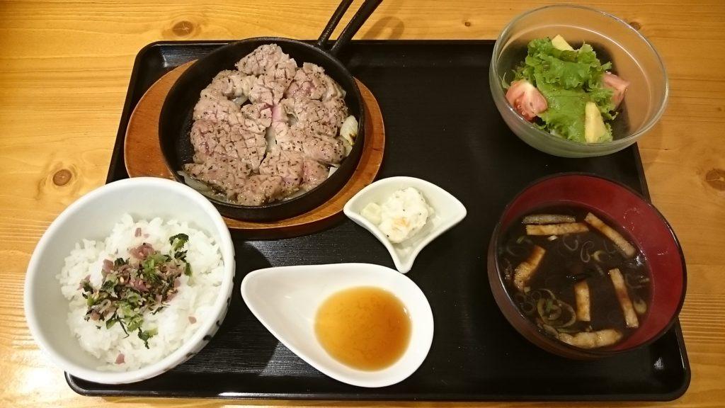 十一行橋店の豚ステーキ定食